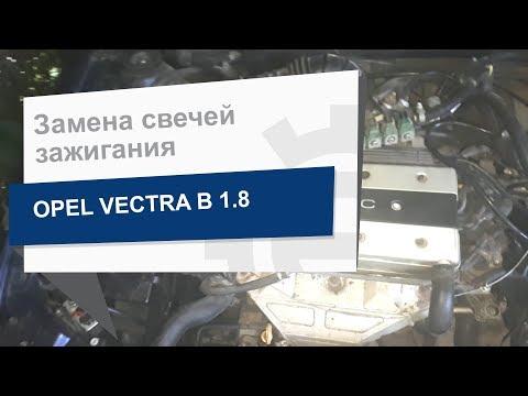 Замена свечей зажигания DENSO K20TXR на Opel Vectra B
