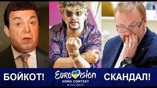 Россия бойкотирует Евровидение 2017? Украина не успевает с организацией конкурса?