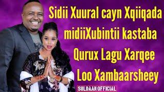 Maxamed Bk ugbaad Aragsan Xilo Jano 2020 Lyrics