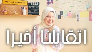 إزاي تبدأ على اليوتيوب | كريم إسماعيل + Square & Circle