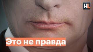 Перевернутый мир российских чиновников