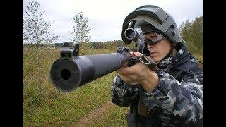 Бесшумное оружие России для спец подразделений.