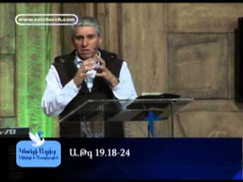 Դաւիթի Ճամբորդութիւնը Դէպի Գահ (Ա. Թագաւորաց 19.1-24)