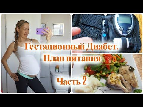 Диабет 2 типа массаж ног