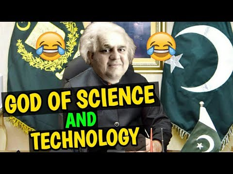 GOD OF SCIENCE AND TECHNOLOGY | Pakistani Minister fawad chaudhry Roast | B for bAbA Ji
