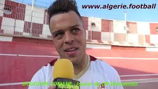 Ligue 1 : Les réactions du match CRB – JSK (3-1)