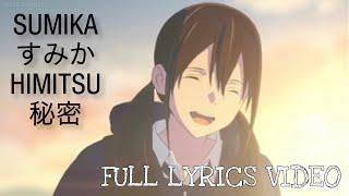 「すみか 」Sumika - Himitsu 「秘密」[FULL LYRICS VIDEO] I Want To Eat Your Pancreas 「君の膵臓をたべたい」 OST [HD1080p]