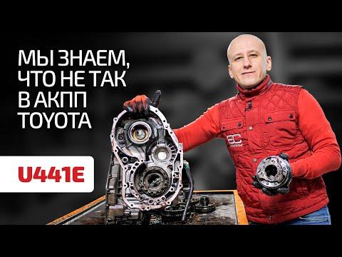 Почему же приходится менять корпус автомата Aisin для Toyota, Chevrolet, Suzuki и Ford?