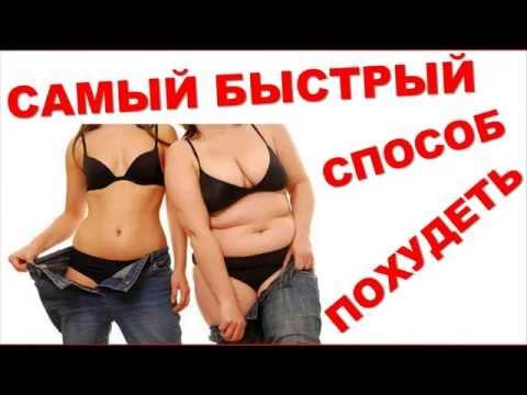 Если пить просто имбирь для похудения