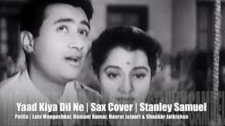 Yaad Kiya Dil Ne Kahan Ho Tum | Patita | The   - YouTube