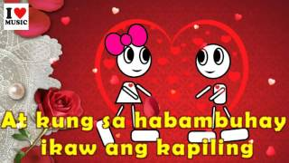 Nag iisa Lang