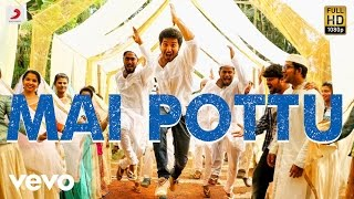 Meendum Oru Kadhal Kadhai - Mai Pottu Lyric   - YouTube
