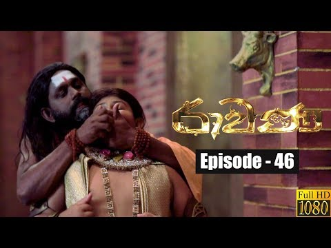 Ravana | Episode 46 05th May 2019 download YouTube video in MP3, MP4