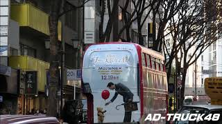 mqdefault - 「プーと大人になった僕」MovieNEX 発売記念のラッピングバス