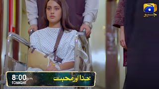 Khuda Aur Mohabbat Season 03 Episode 21 Teaser Promo Review By Showbiz Glam