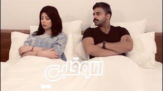 أنا و قلبي   الحلقة 54   هدوء قبل العاصفة   #يوسف_المحمد   Me & My Heart   Stormy   S1 E54