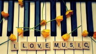 Музыка - влияние музыки на человека
