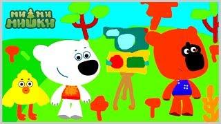Раскраска с Мими Мишками 📸 Отфоткай Всех Животных Интерактивная игра Мульт