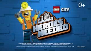 LEGO City Бригада шахтёров - Новинка 2018 - 60188