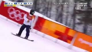 戸塚選手16歳男子ハーフパイプ決勝大怪我