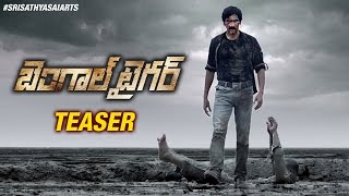 Bengal Tiger - Official Teaser