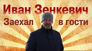 Иван Зенкевич на РетроРемБазе. Закулисные тайны. «Три кента» Ретро автомобилей.