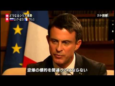 Entretien du Premier ministre Manuel Valls sur la NHK