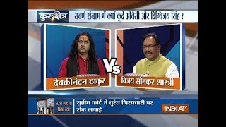 Kurukshetra, September 13: India TV debate on future of upper caste agitaion against SC/ST Act amen