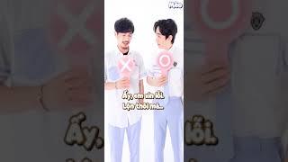 [VIETSUB] CHU NHẤT LONG & BẠCH VŨ - HỎI NHANH ĐÁP NHANH - HAPPY CAMP 14/07/2018