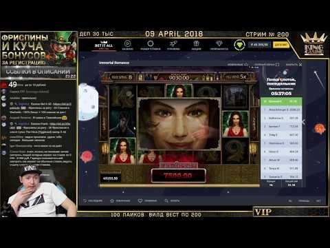 Казино Онлайн - Все скаттерные заносы King Casino! - 110 ТЫС НА ВЫВОД! - Part 8