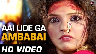 Aai Ude Ga Ambabai   De Dhakka   Full Song   Marathi Devotional Song
