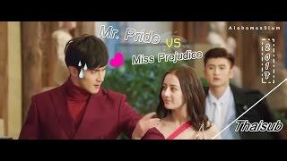 (ซับไทย) ตัวอย่างหนัง Mr. Pride vs. Miss Prejudice《傲娇与偏见》 - ตี๋ลี่เร่อปา, จางหยุนหลง, เกาเหว่ยกวง