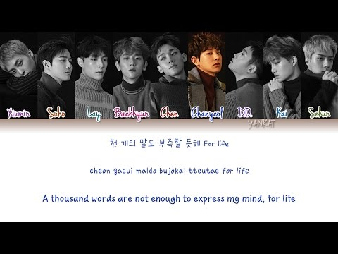 EXO - For Life (Color Coded Han|Rom|Eng Lyrics) | By Yankat Mp3