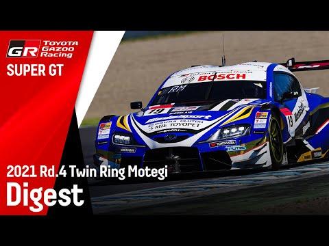 スーパーGT 第4戦もてぎ ToyotaGazooRacingチームのGR Supra勢のハイライト動画
