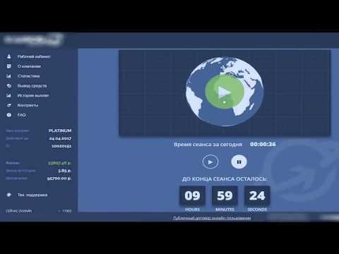 Форум о криптовалютах платежных системах биткоин