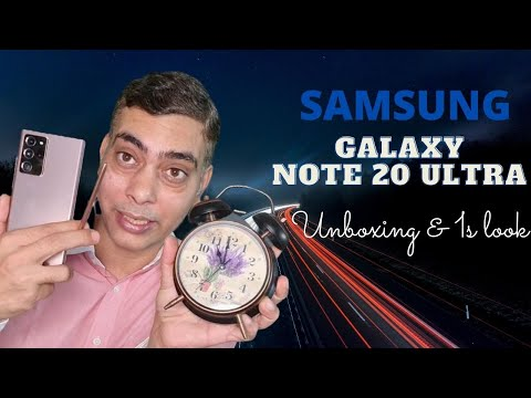 Samsung Galaxy Note 20 Ultra: Unboxing and First Impression