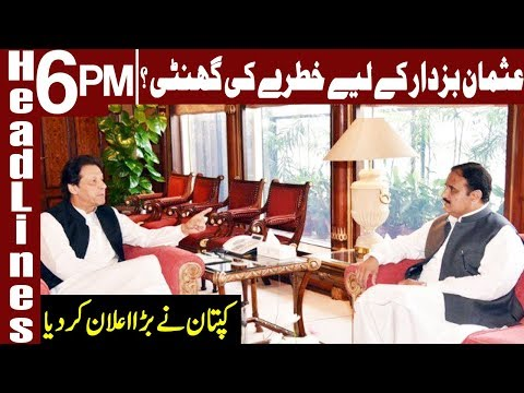 PM Imran Khan Angry on CM Usman Buzdar | Headlines 6 PM | 18 March 2019 | Express News