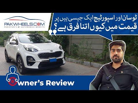 Kia Sportage FWD | Owner's Review | Ali Haider Journalist | PakWheels