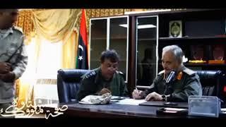 2606 سعد الصادق الجراري مالراعي بشاير العمر موش في يدين العدو تحميل MP3