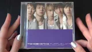 Unboxing TVXQ! 東方神起 16th Japanese Single Purple Line [Bigeast Edition]