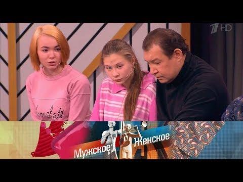 Мужское / Женское. Родила ивыкинула.  Выпуск от10.11.2017 (видео)