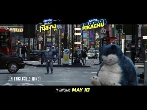 Pokémon Detective Pikachu - 'Clues Hindi'