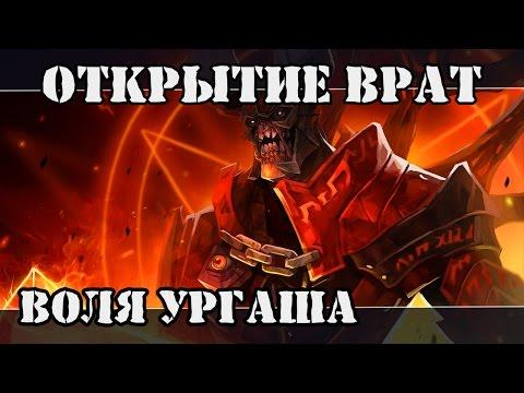 Герои 6 меча и магии вся информация