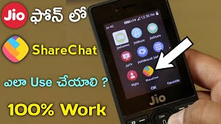 jio phone mai sharechat app kaise chalaye ? how to use sharechat in