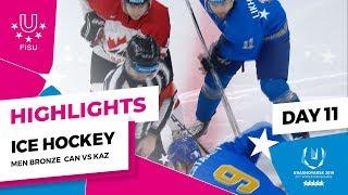 Канада- Казахстан. Матч за 3 место. Универсиада 2019