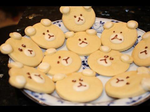 How to Make Teddy Bear Crackers   小熊餅乾 (видео)