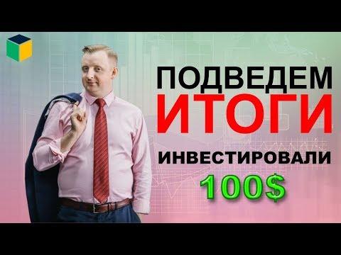 Ооо автотрейдинг г красноярск на мичурина 28
