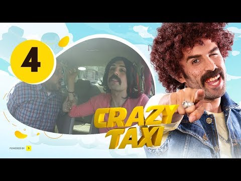"""الحلقة 4 من برنامج """"كريزي تاكسي"""": """"مثلي الجنس"""""""