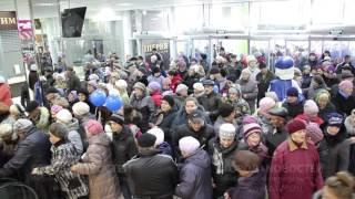 В Новокузнецке открылся новый торговый центр