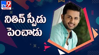 Entertainment News : Screenshot  – TV9